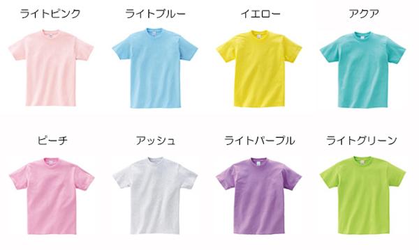 Tシャツカラー2